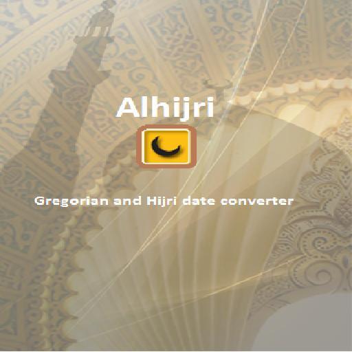 AlHijri LOGO-APP點子