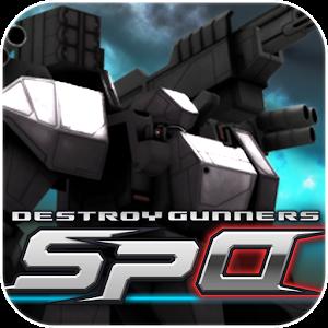 Destroy Gunners SPα For PC