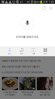 Screenshot of Daum - news, browser