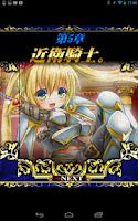 Screenshot of 【超契約!!シヴェナリア】 美少女育成カードゲーム