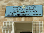 Entry to Jordan's National Archaeological Museum located at the Citadel grounds, Amman