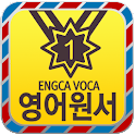 EngcaVoca EnglishBook21 icon