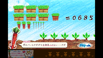 Screenshot of Tornado GOBOBO