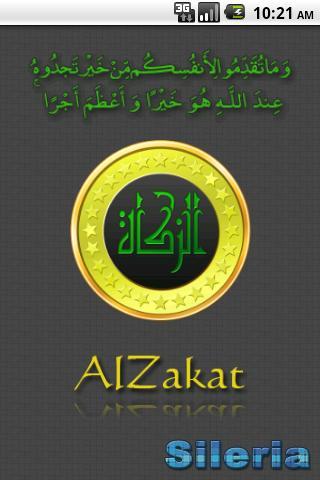 AlZakat