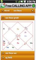 Screenshot of Kundli: Rashifal & Astrology
