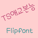TScharming™ Korean Flipfont icon