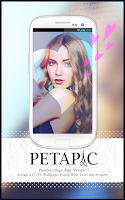 Screenshot of Petapic - Photo Collage App