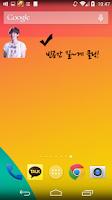 Screenshot of 엑소(EXO) 스티커 (스마트폰 꾸미기)