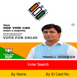 DelhiElection2015