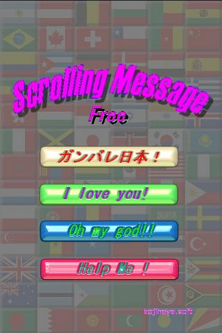 Scrolling Message free