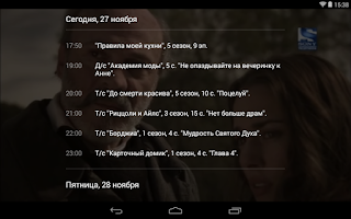 Screenshot of MEGOGO – Кино и ТВ