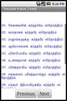 Screenshot of Thousand Praises (Tamil)