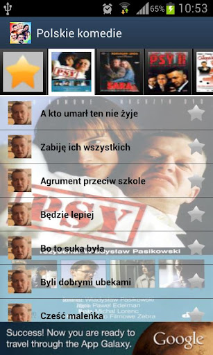 polskie-komedie-cytaty for android screenshot