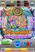 Screenshot of CR海物語アクア