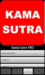 Kama Sutra (English) PRO - screenshot