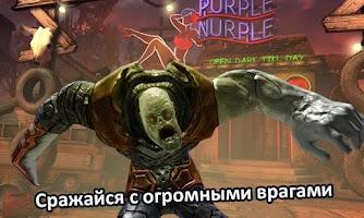 Screenshot of DEATH DOME (RU)