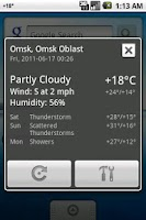 Screenshot of WNS: Black text plus