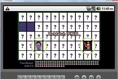 記憶遊戲 Memory Game