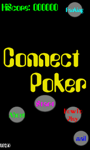 ConnectPoker-コネクト・ポーカー- - screenshot