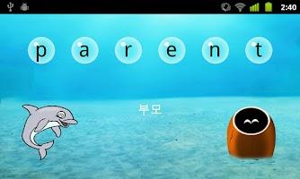 Screenshot of 버블 보카 알람