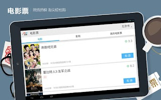 Screenshot of Youku-Movie,TV,cartoon,Music