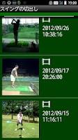 Screenshot of ゴルフスイングチェッカーplus OS2.3