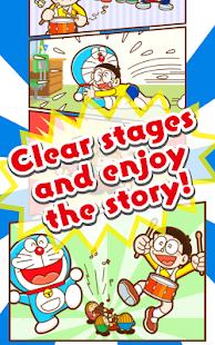 Download Doraemon MusicPad APK to PC