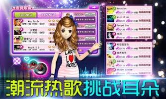 Screenshot of 热门音乐舞蹈·恋爱交友·劲爆歌曲 节奏大师游戏精选