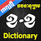 Khmer New Dictionary 1.1 Apk