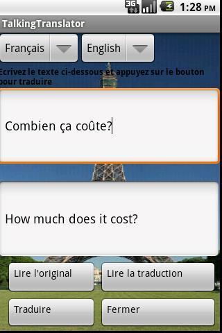 玩旅遊App|說到翻譯免費|APP試玩