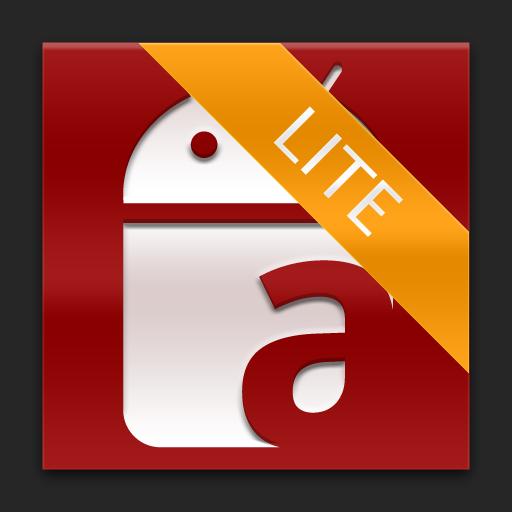 Anfuddle Lite 生產應用 App LOGO-APP試玩