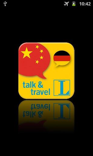 Chinesisch talk travel