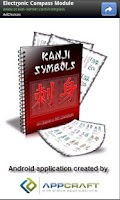 Screenshot of Kanji Tattoo Symbols