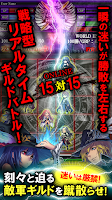 Screenshot of リバース・オブ・ザ・ワールド