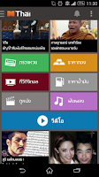 Screenshot of MThai
