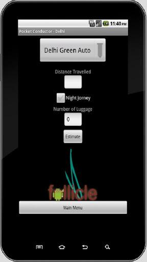 【免費旅遊App】Pocket Conductor - Delhi-APP點子