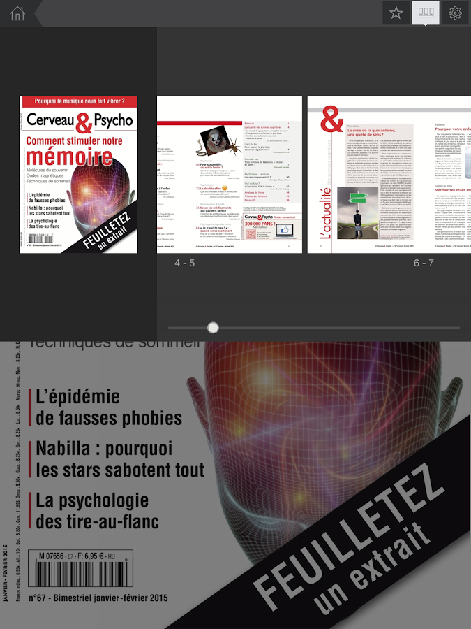 Cerveau & Psycho Screenshot 1