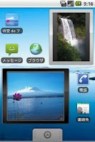 Screenshot of Photo Frame on Home Screen