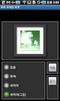 Screenshot of Photo Frame Widget
