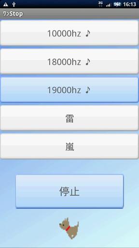 免費下載生活APP|BowWowStop app開箱文|APP開箱王