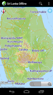 Offline Map Sri Lanka - screenshot