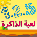 1.2.3 Sun Arabic Memory Game icon