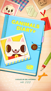 App Canimals Diary 2 apk for kindle fire