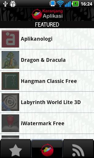 玩新聞App Keranjang Aplikasi免費 APP試玩