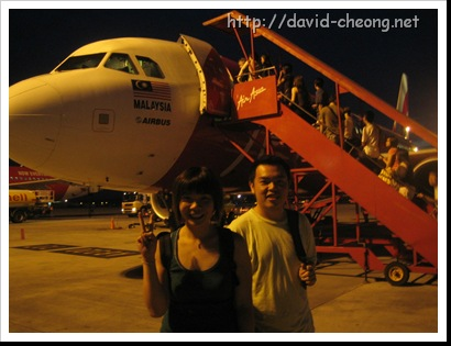 Going to Siem Reap, LCCT