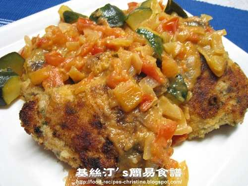 Chicken Fillets in Tomato and Dijon mustard Sauce 茄芥汁配香草雞扒