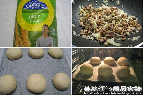 港式叉燒餐包製作圖 Cha Shao Bao Procedures
