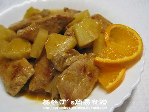 橙汁燴豬扒 Pork Chops in Orange Sauce