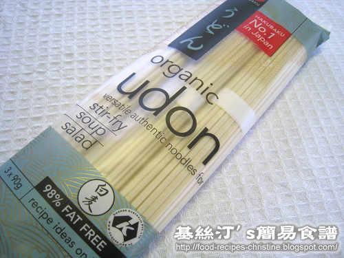 有機烏冬麵 Organic Udon