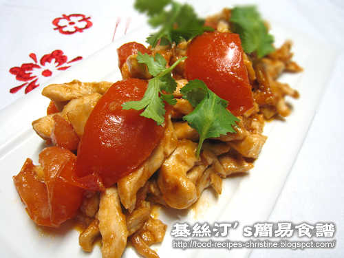 番茄炒雞絲 Stir-fried Chicken with Tomatoes
